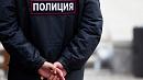 У озерского полицейского изъяли авто и недвижимость на 14 миллионов рублей