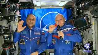Южноуральцы получили поздравление с Днем космонавтики с МКС