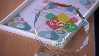 Наше УТРО на ОТВ – награда БФМ Челябинск