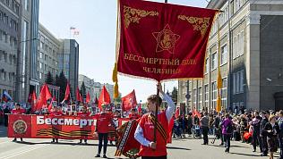 «Победный» маршрут Бессмертного полка продлили в Челябинске
