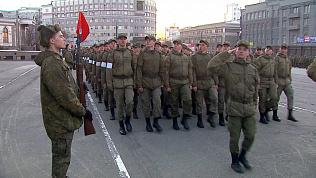 Около тысячи человек приняли участие в репетиции парада Победы