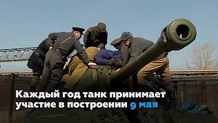 """Живая Победа"" ЧТЗ"