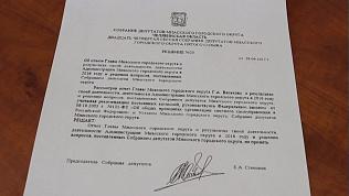 """Депутаты поставили """"неуд"""" мэру Миасса"""