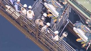 Больше полсотни человек застряли на аттракционе в Японии