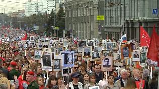 В Челябинске прошел «Бессмертный полк»