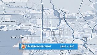 В Челябинске перекроют дороги