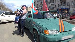 По улицам города 9 мая рассекал «танк»