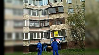 Пожилую челябинку пытались отговорить от прыжка с 4 этажа