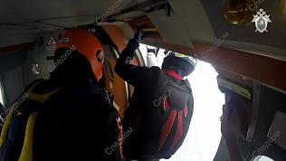 Последние минуты жизни двух опытных парашютистов попали на видео