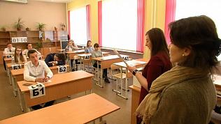 Выпускники школ сдают ЕГЭ по базовой математике