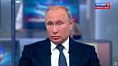 Владимир Путин 4,5 часа отвечал на вопросы россиян
