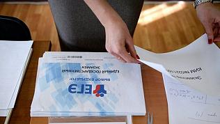 Первые результаты ЕГЭ объявили в Челябинской области
