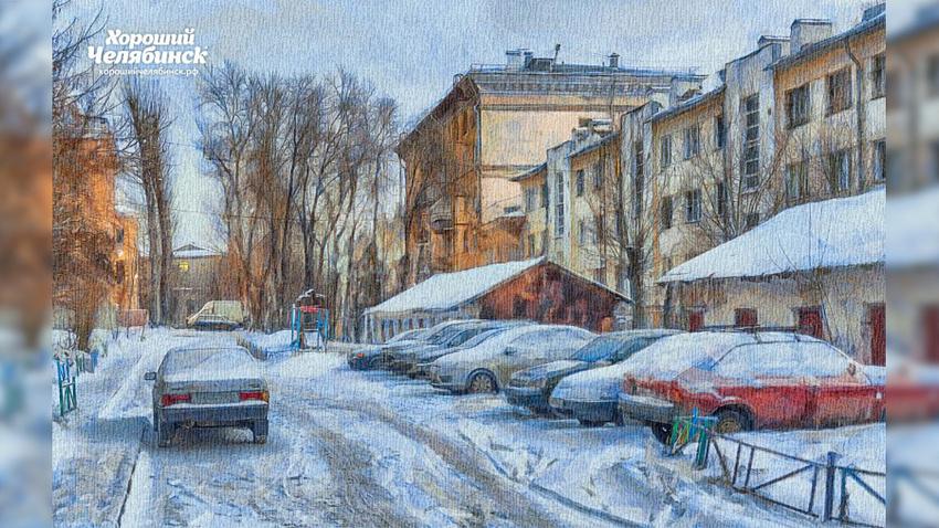 «Хороший Челябинск» показывает живописные фото