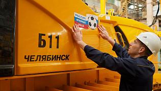 «Россия, вперед!» Южноуральские тракторы поддерживают национальную сборную