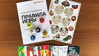 Челябинцы поддерживают Чемпионат мира по футболу яркой атрибутикой