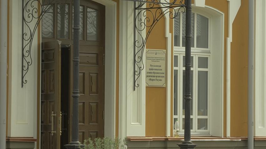 Борис Дубровский открыл медресе «Расулия»