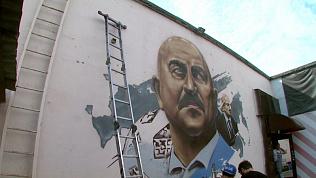Пятиметровый портрет Станислава Черчесова появился в центре Челябинска