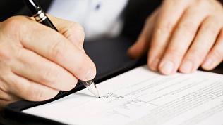 Сбербанк подписал стратегическое соглашение о сотрудничестве с Саткинским муниципальным районом