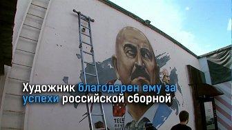 Портрет Черчесова появился в Челябинске