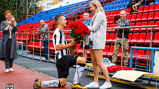 Южноуральский футболист сделал своей девушке предложение во время матча