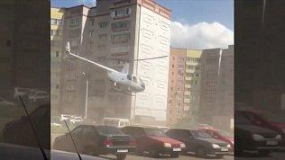 Посадка вертолета во дворе жилого дома возмутила очевидцев