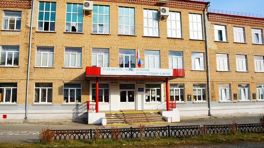 Директора верхнеуфалейской школы, получившей президентский грант, уволили при странных обстоятельствах