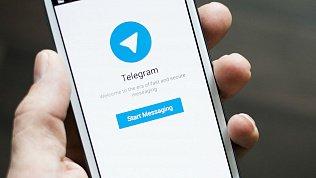 Российские программисты нашли уязвимость в защите Telegram