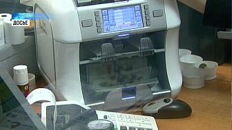 Южноуральцы отреагировали на скачок курса валют