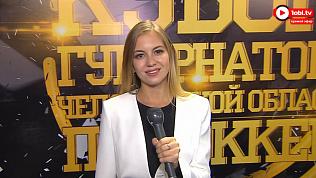 Участница проекта «Лица» впервые вышла в прямой эфир на матче «Трактор»-«Авангард»