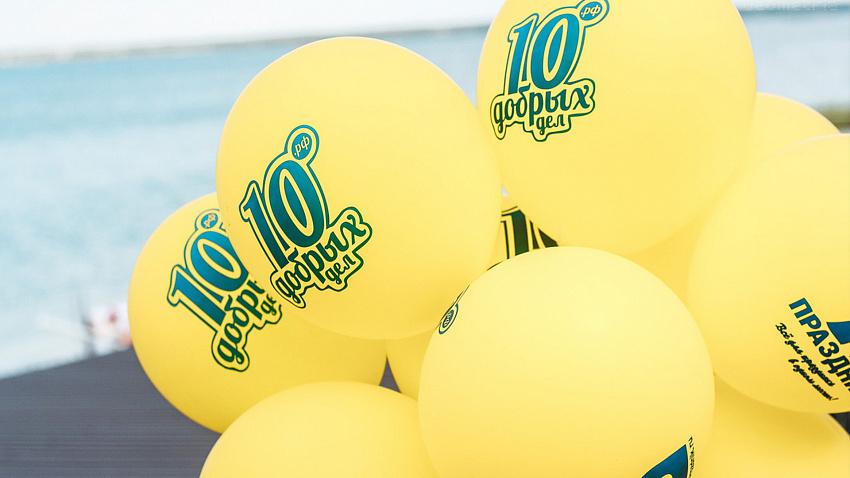 20 благотворительных фондов проведут акцию в Челябинске