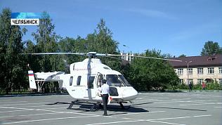 В Челябинской санавиации появится вертолёт