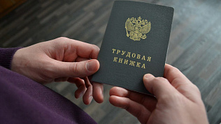 В России появятся электронные трудовые книжки