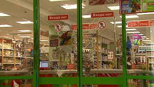 Грабители разгромили магазин на северо-западе Челябинска ради элитного алкоголя