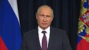Владимир Путин попросил держать в основе пенсионных изменений человеческое измерение