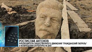 Скульптуру Сталина предлагают вернуть на дно пруда