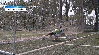 Юные футболисты прошли сборы в Краснодаре