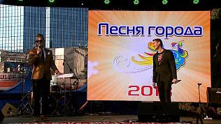 Торжественное награждение победителей конкурса «Песня города»