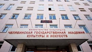 Режиссеры выступили с инициативой создать фильмы про Челябинск при поддержке властей
