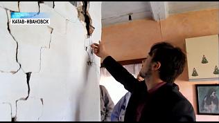 В Катав-Ивановске подсчитывают ущерб от землетрясения
