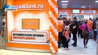 Новый магазин-склад «Ситилинк» открыли в Челябинске