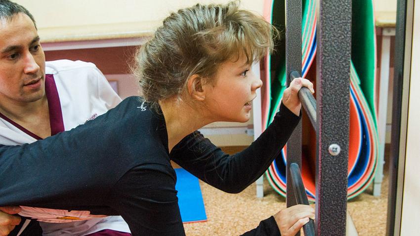 Реабилитационный центр для детей с дцп