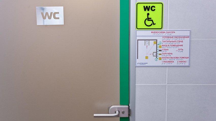 Мнемосхемы для инвалидов — важность размещения в зданиях