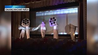 В поселке Красногорском открылся 3D-кинотеатр