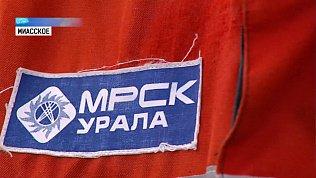 Работы под напряжением: учения энергетиков проходят в Челябинске