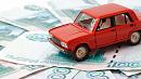 Транспортный налог снизится для пенсионеров Челябинской области