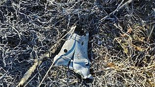 Вблизи села Копытова упал фрагмент учебной гранаты Су-24