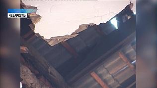 Жители Чебаркуля добились признания их дома аварийным