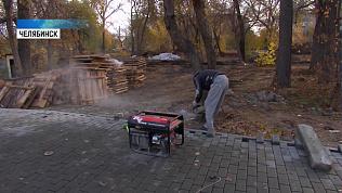 В парке Терешковой идет реконструкция