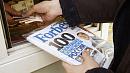 Супруга совладельца ЧЭМК сохранила место в списке Forbes