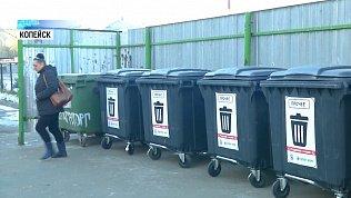 Копейск делится опытом по раздельному сбору мусора